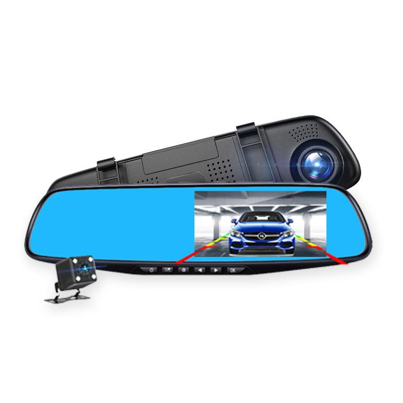 Backup Camera 5