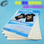 A4 Dark Thermal Transfer Paper