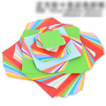 Origami Paper Double Sided Color