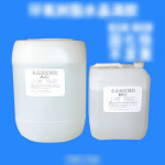 Transparent Crystal Epoxy Hardener 400g