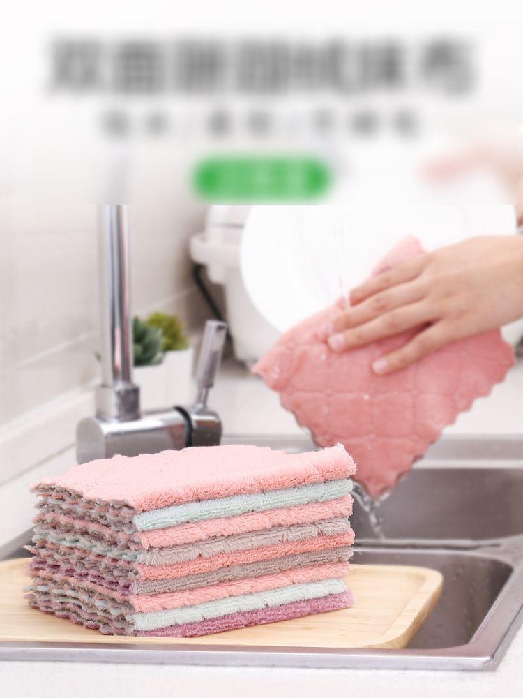 Microfiber Cleaning Rag