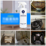 500ml Universal Multi Effect Cleaning Car