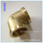 90 Degree Hose Elbow- Eliminates Stress and Strain On RV Water Intake