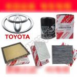 Toyota/Lexus/Scion/Subaru Cabin Air Filter
