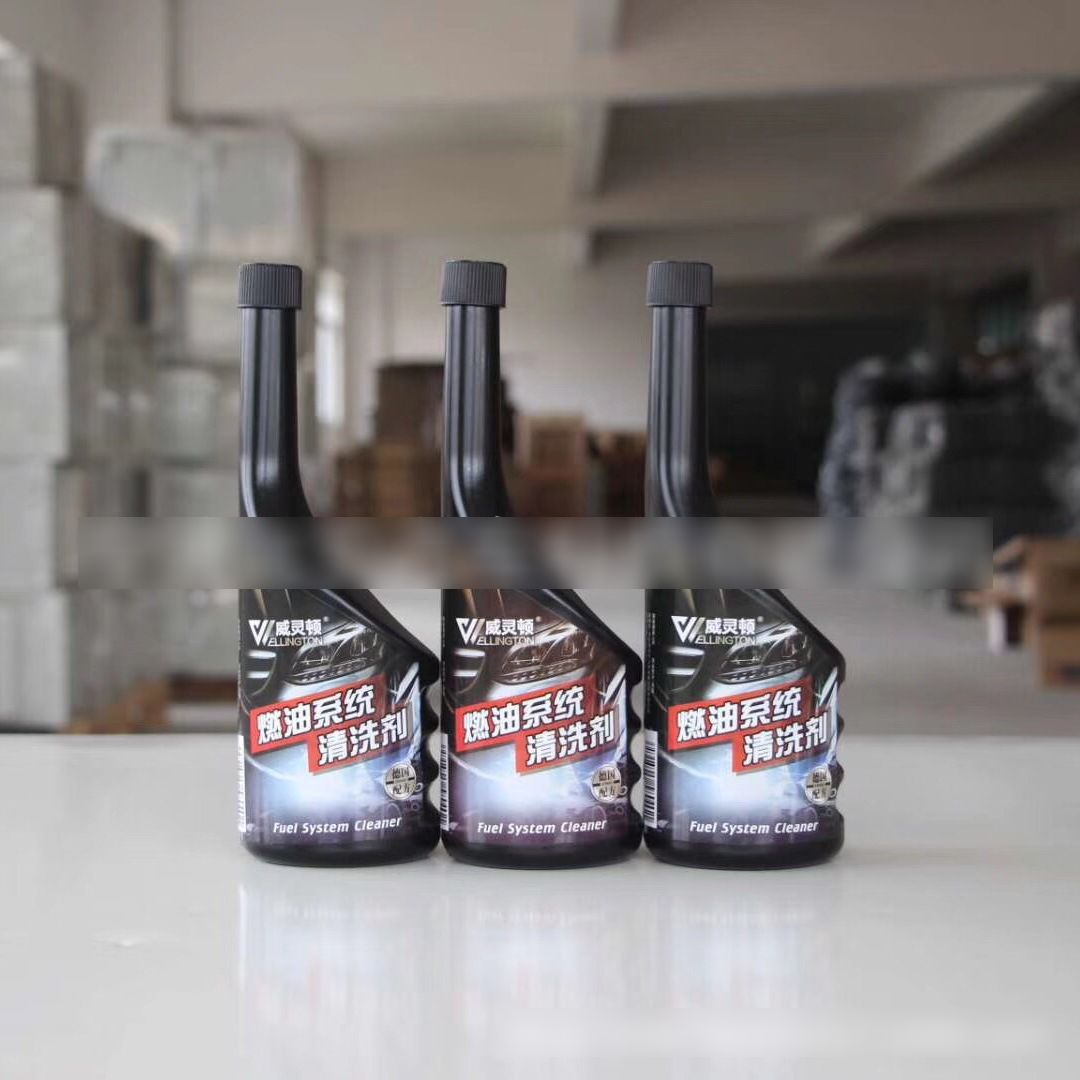 Car Fuel System Free Cleaning Agent Injector Nozzle Intake Ternary Carbon Removal Agent