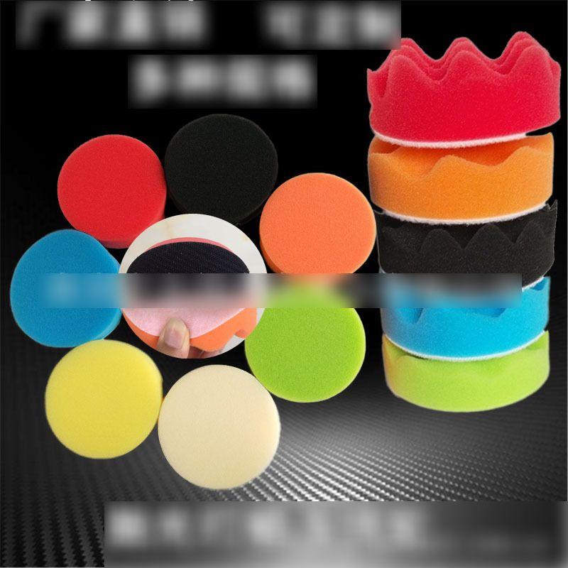 Car Beauty Sponge Polishing Plate Set Plane Wave Sponge Ball Polishing Wheel Waxing Polishing Pad  Sales