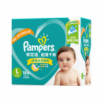 NB/S/M/L/XL/XXL Hypoallergenic Sensitive Water-Based Baby Diaper Wipes