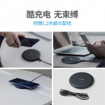 Anker5/7.5/10W Three-mode Disc Wireless Charger