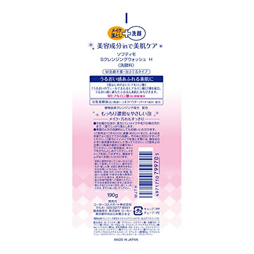 KOSE Softy Mo Hyaluronic Acid Makeup Cleansing and Facial Foam: Beauty