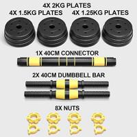 Dumbells Sets for Men Adjustable Dumbbell Barbell Weights 2 in 1 with Connected Rod, 10lb, 15lb, 20lb Dumbbells Set of 2, Dumbbells Pair Free Weights for Exercises Dumb Bells (40lb (20lb x 2)) : Sports & Outdoors