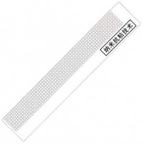 Diamond Painting Ruler, Stainless Steel Grid Ruler for Round Full Drill & Partial Drill Diamond Painting Tools for Adults