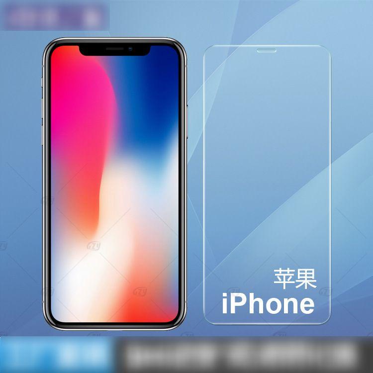 IPhoneX I6/i7 I8plus Screen Protector
