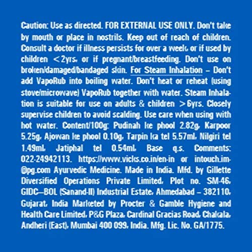 Vicks Vaporub 110ml Maha Saver Pack: Health & Personal Care