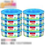 8m Diaper Pail Special Refills