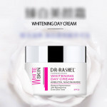 Whitening Day Cream with Arbutin and Niacinamide