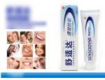 Gentle Whitening, Sensitive Toothpaste,