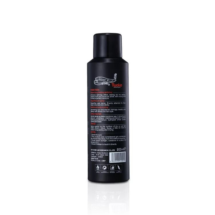 200ml Strong Lasting Treatment Hair Spray