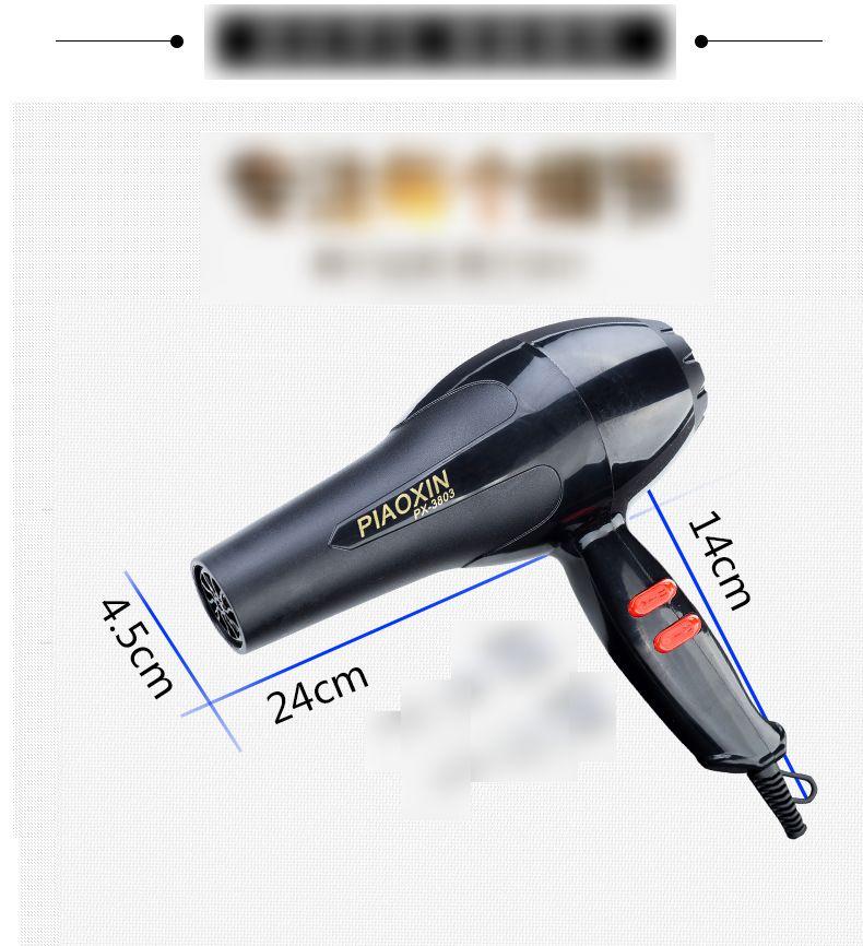 1800W High Power Hair Dryer