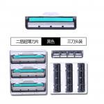 Lichuang Two-layer Manual Razor Vintage Razor Stainless Steel Double Razor Blade Prestige