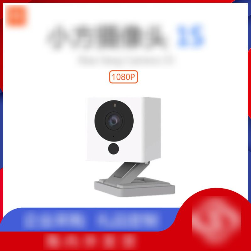 Authentic Millet   Small Square Smart Camera 1S 1080P Network HD Monitoring Night Market Domestic Application