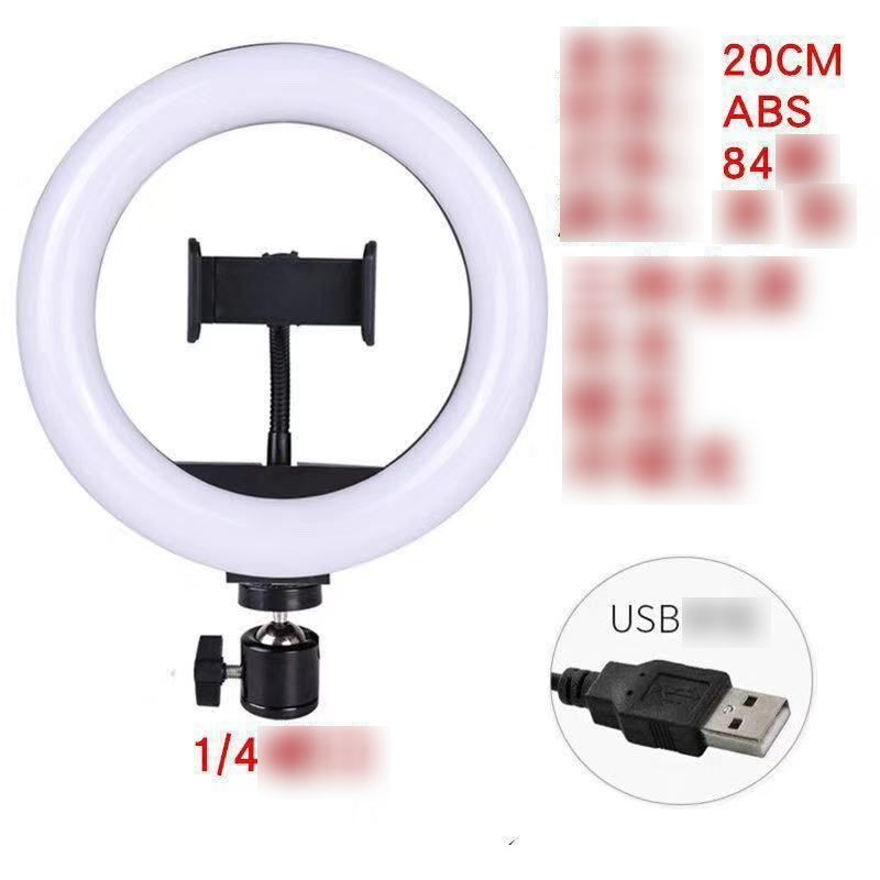 Mobile Phone Live Ring Light Fast Hand Anchor Fill Light Beauty Skin Rejuvenation LED Light 8 Inch 14 Inch