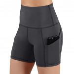 High Waist Yoga Shorts  with Pockets