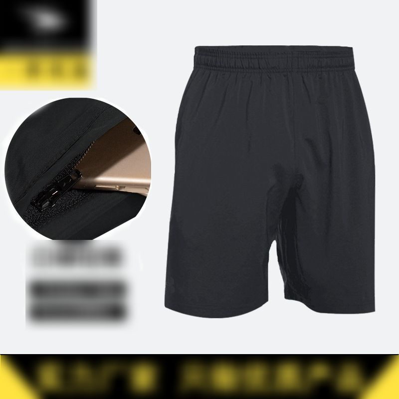 Loose-Fit Performance Shorts