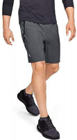 Under Armour Men's Launch Stretch Woven 9-inch Shorts : Sports & Outdoors