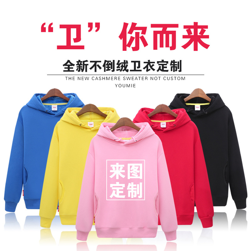 Spring And Autumn Sweater  Class Uniform Overalls Printing  Embroidery Thin Pullover Hoodie Zipper Men's Jacket-