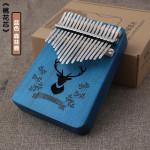 Kalimba Thumb Piano 17 Tone Finger Piano
