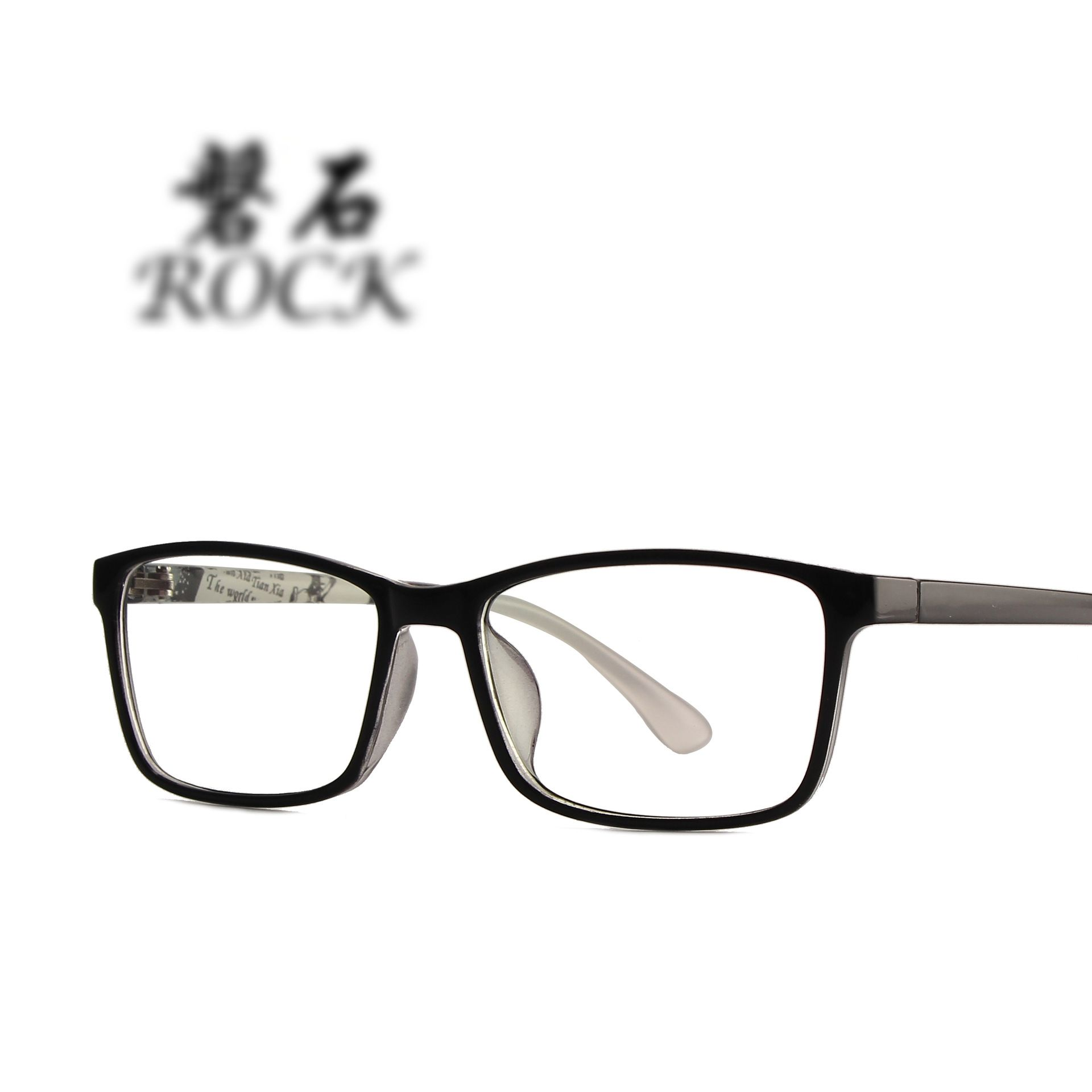 8231  Flat Mirror Box Glasses Frame Trend Glasses Frame Can Be Equipped With Myopia Glasses