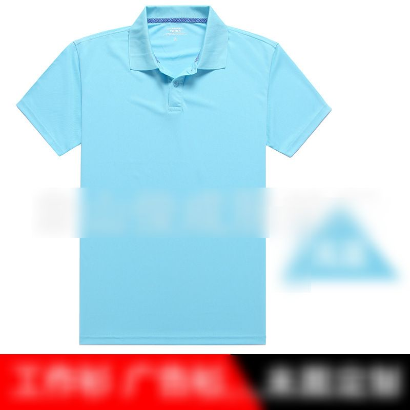 Men's Quick-drying Sports Polo