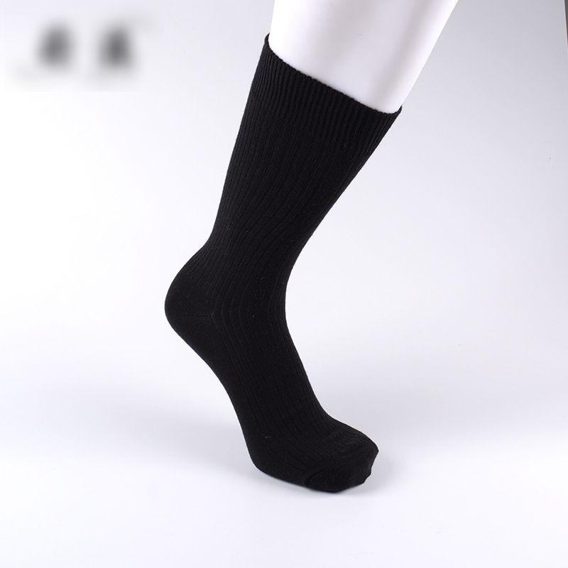 Men's High Soft Socks