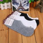 Men's and Women's Short Socks