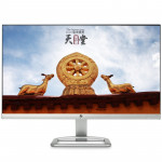 17/18.5/19/20/21.5/23/23.8/23/24/27-inch FHD IPS Monitor with Tilt/Height Adjustment