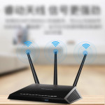 High-speed Dual-band  Wireless Router