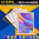 Tablet Dual Card 3G IPS HD Screen Bluetooth GPS
