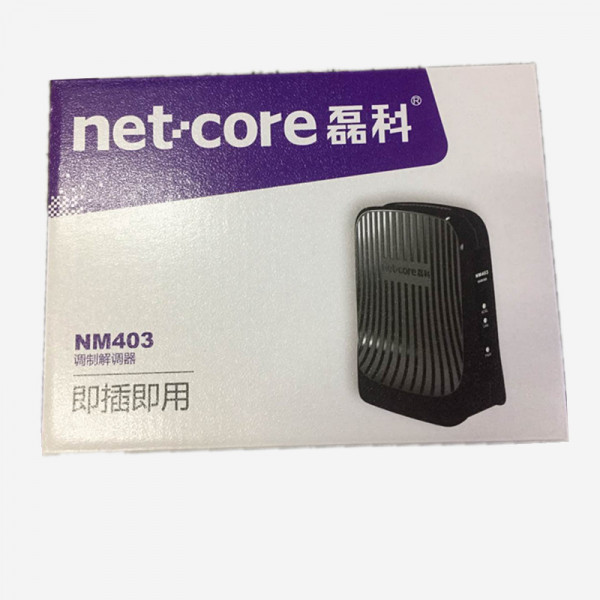 Cable Modem CM500  Compatible with all Cable Providers