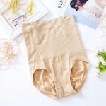 High Waist Briefs Hip Body Pants