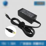 Netbook/Laptop AC Power Adapter