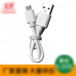 Discount  USB Charging Cable Small Appliances Mobile Power Adapter Wiring Android Mini 5 Data Transparent Line