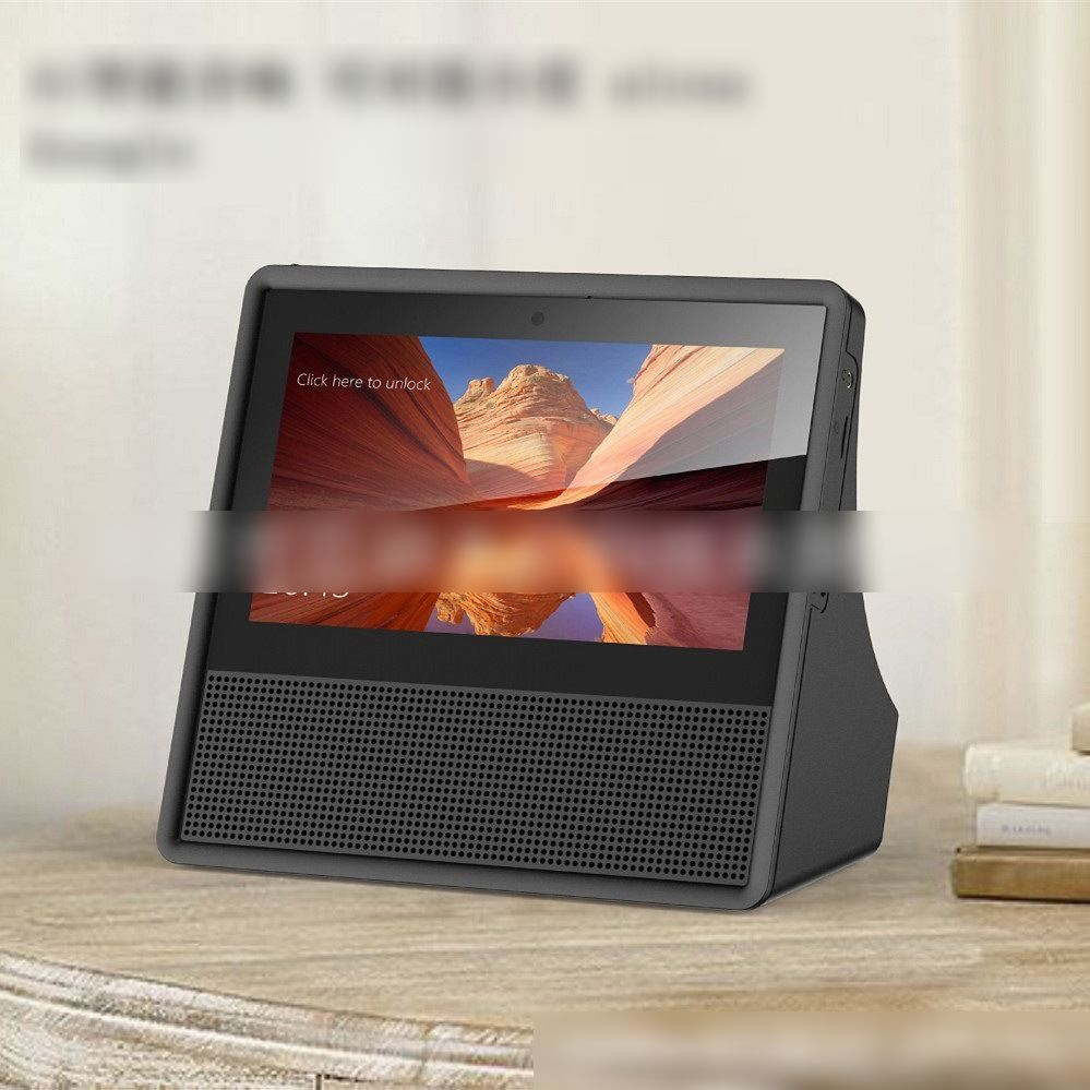Compact Smart Display with Audio, Intelligent Voice