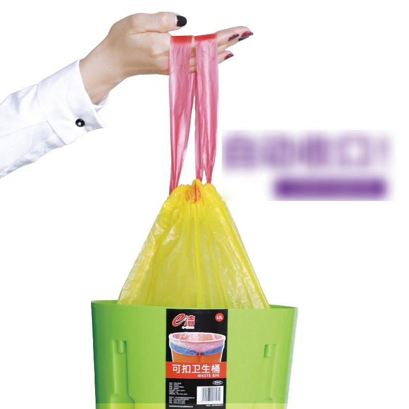 E Clean Garbage Bag  Automatic Closing Hand Drawstring Plastic Bag Enterprise  Home Affordable Section 45*50