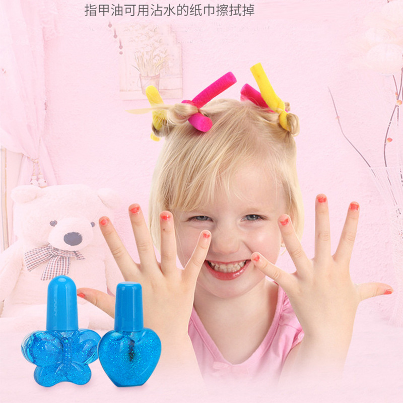 Children's Cosmetics Set Girls Play House Toy Gift Box Makeup Color Box-