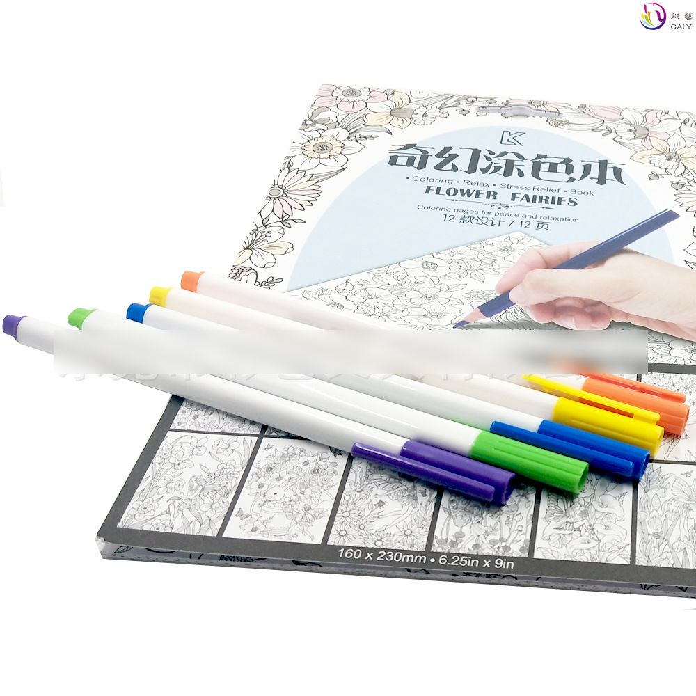 0.4mm Drawing Pen