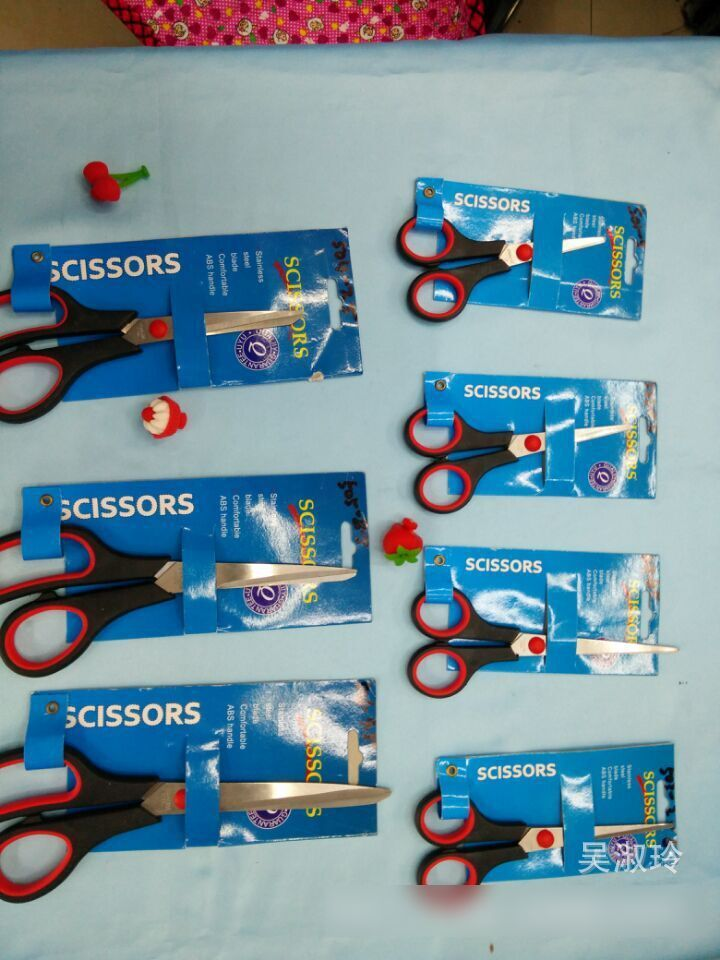 Rubber And Plastic Two-color Handle Scissors