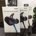Sound Sport Quiet Comfort Wireless Headphones Bluetooth Running Sweating Waterproof Fitness Headphones