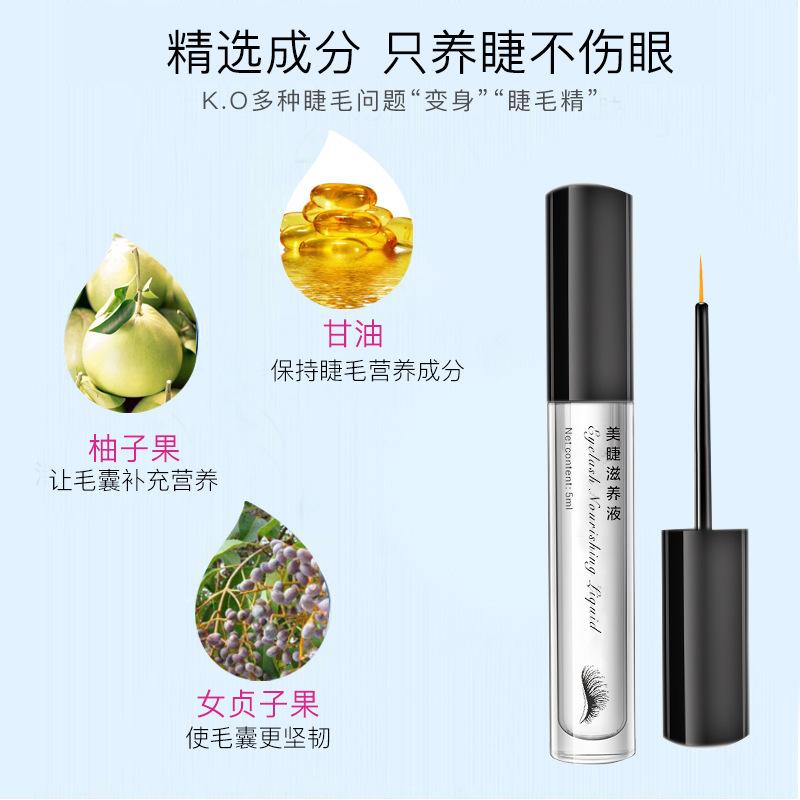 Qin Duo Eyelash Growth Serum Natural Growth Non-stimulating Thick And Long Eyelash Growth Serum Hair