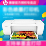 Color Inkjet Printer Small Office Students