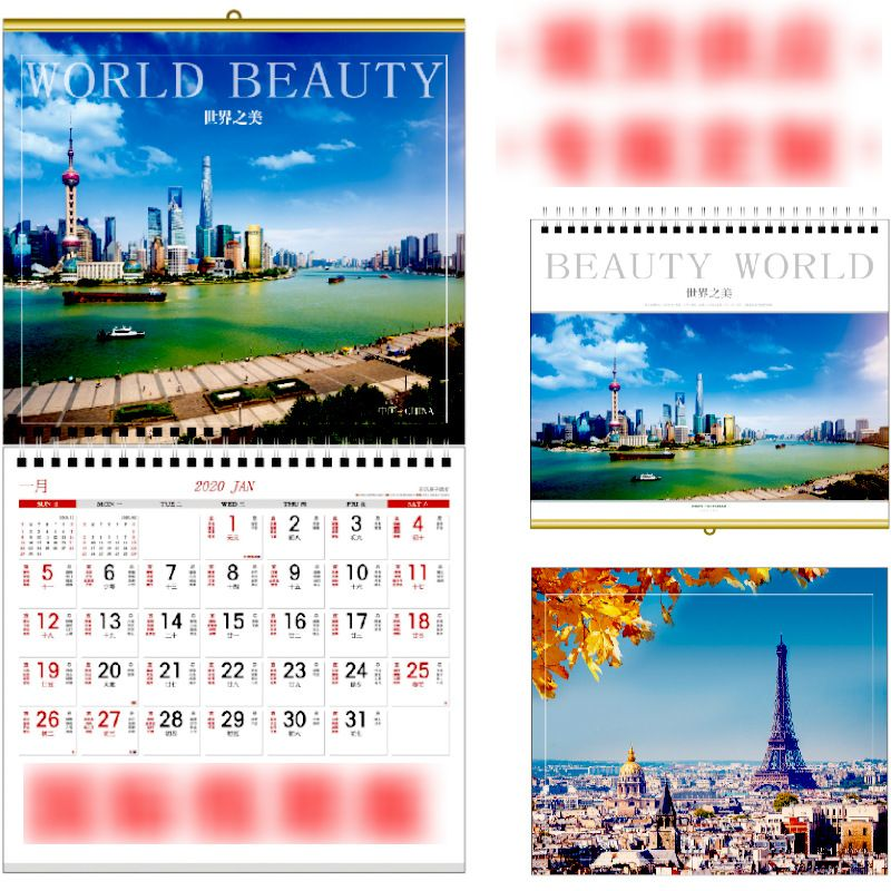 Calendar 2020 Monthly Wall Calendar with Julian Date, Thick Paper Perfect for Organizing & Planning